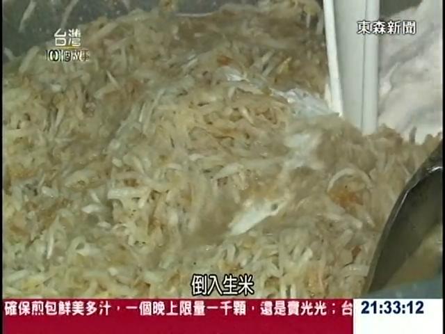[台灣1001個故事] 三代傳承創意米果子 - YouTube (480p)_2015717222740