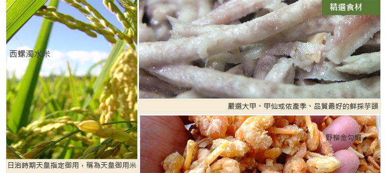20130110-芋頭糕商品頁_05