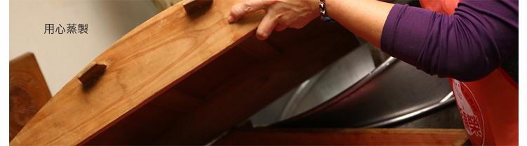 20130110-蘿蔔糕商品頁_08