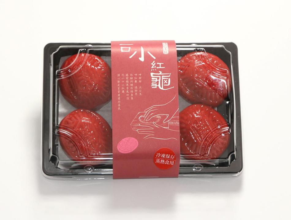 IMG_8306 -小紅龜家庭包-950